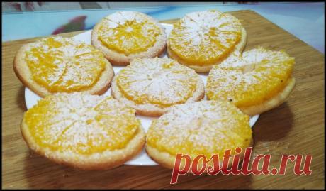 Съели даже крошки! Муж приготовил домашнее печенье с дольками апельсина для жены и дочери - записывайте вкуснейший рецепт!