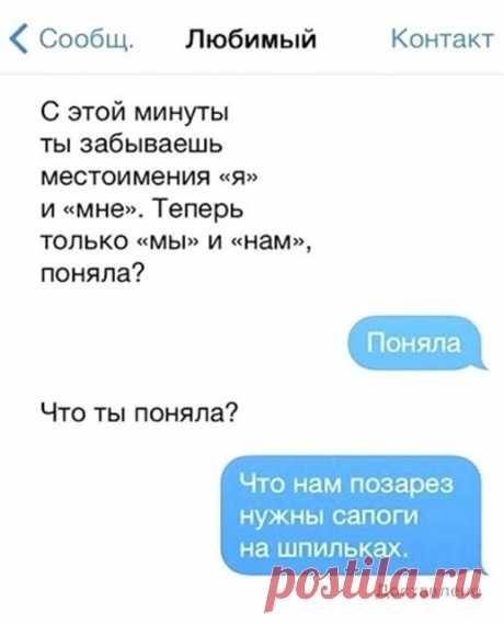 ПРИКОЛЫ ЮМОР ШУТКИ ツ группа фейсбук юмор позитив анекдоты картинки здесь ))) присоединяйтесь!
