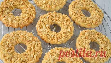 Песочные колечки с арахисом