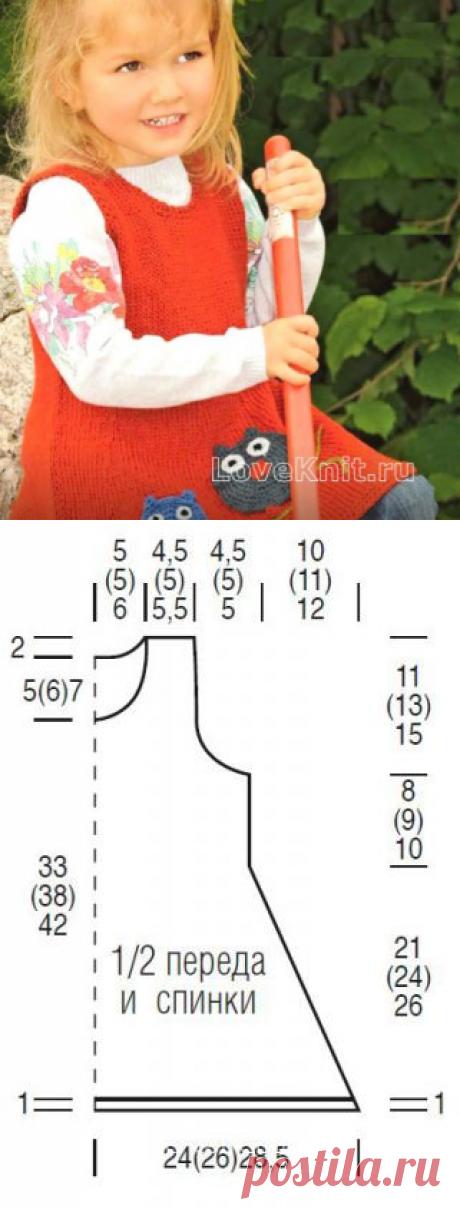 Детский сарафан с аппликацией «совы» схема платья » Люблю Вязать