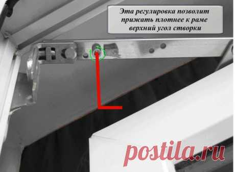 Регулировка и ремонт пластиковых окон перед холодами