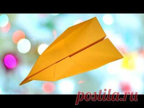 Как сделать самолёт из бумаги который далеко летит   Оригами