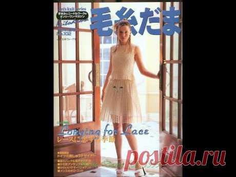 Вязаные модели из Журнала Let's knit series №102-1999 / Обзор / Схемы в описании - YouTube