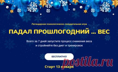 Мультдрайв - Живые эфиры от эксперта  по лишним килограммам Присоединяйтесь эфирам с психологическим практикам для стройной талии и розыгрышу призов для всех гостей