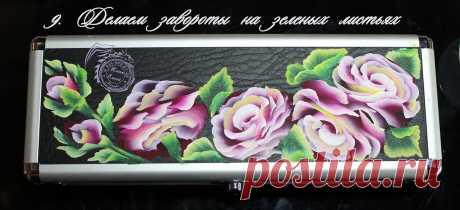 МК кофр — Яндекс.Диск