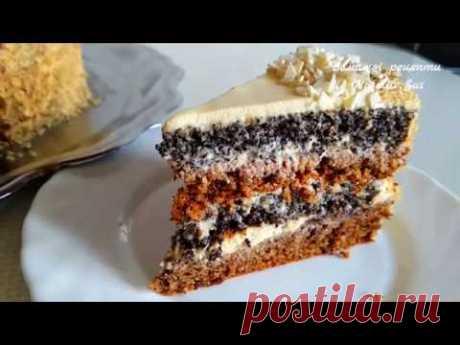 Який же він ніжний і смачний... БЕЗ борошна Горіхово-маковий торт