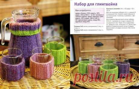 22 вязаные идеи для дома / Оригинальные чехлы на стаканы для глинтвейна