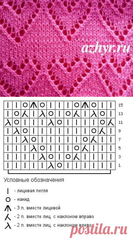 Ажурный узор сердечки спицами схема фото 908