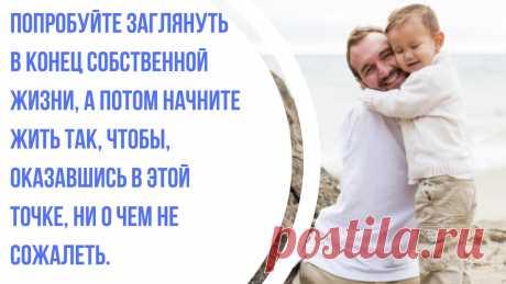 Ни рук, ни ног, ни ограничений: 15 цитат Ника Вуйчича, которые помогают жить   Мужество Быть   Яндекс Дзен