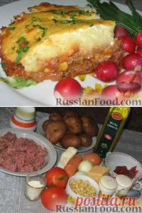 Английская кухня: Пастуший пирог