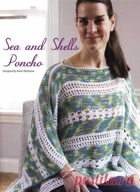 Sharon Hernes Silverman - Delicate Crochet 2018