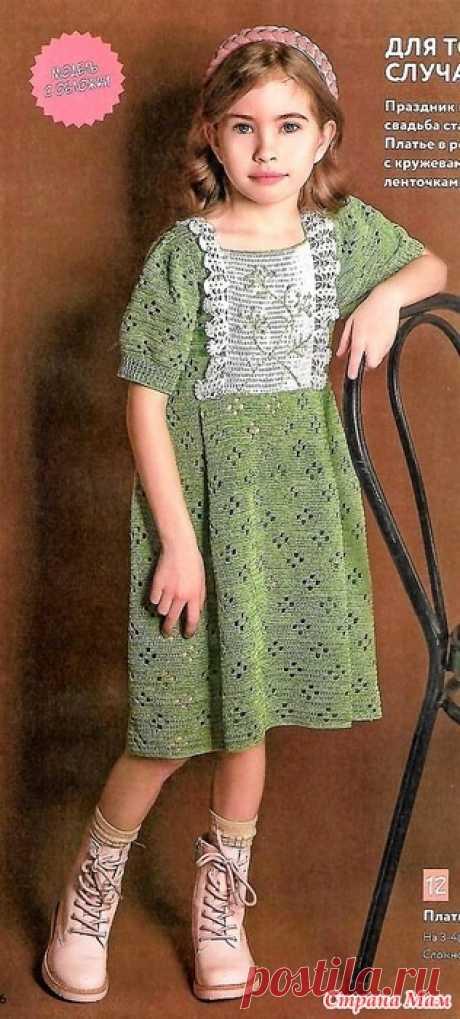 """Нарядное платье для девочки """"Анетта"""""""
