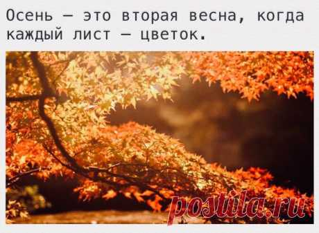 РУССКАЯ ДУША || СВЯТАЯ РУСЬ || ИСТОРИЯ РОССИИ