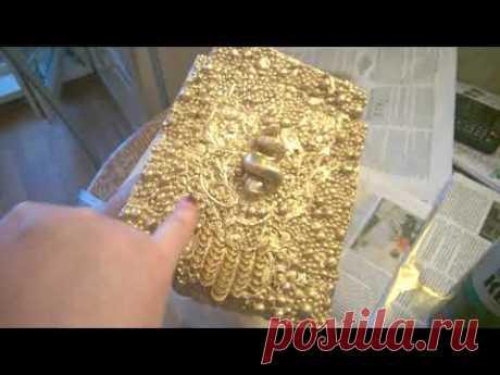 волшебный золотой ларец из мусора