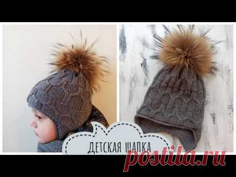 Мастер класс: детская шапка спицами с анатомическими ушками, теплая и удобная.