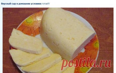 Домашний сыр своими руками — простой рецепт. Очень вкусно! Я уже давно не покупаю сыр в магазине. Потому что мой сыр своими руками намного лучше по всем параметрам! Советую и Вам приготовить. Пробовала разные рецепты домашнего сыра, но этот простой рецепт сыра в домашних условиях понравился больше всего. Готовится нежный творожный сыр из молока просто и быстро. А главное, он намного вкуснее обычного! | японская пальчиковая гимнастика для улучшения работы мозга и развития памяти до и после 50