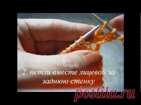 Закрытие петель в технике айшнура - YouTube