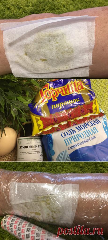 Мазь для лечения больных колен и суставов на основе горчицы и морской соли | Вязание и Рукоделие | Яндекс Дзен