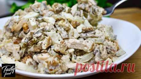 Один из лучших салатов с куриной грудкой Многие любят салаты с куриным филе, сегодня предлагаю очень вкусный салат с куриной грудкой!