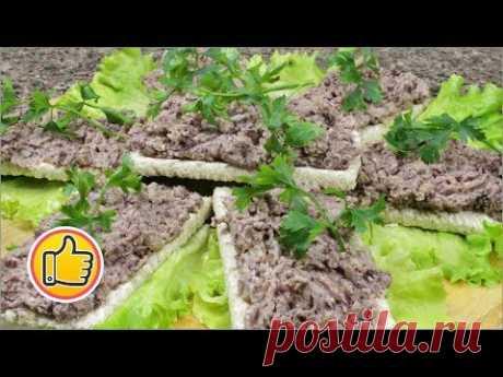 Паштет из Фасоли, Грибов и Орехов - Необычный и Вкуснючий   Pate of Beans, Mushrooms and Nuts