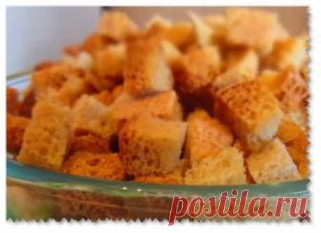 Домашние сухарики вкуснее Кириешек (3 вкуса)   1001 рецепт для стройности   Яндекс Дзен