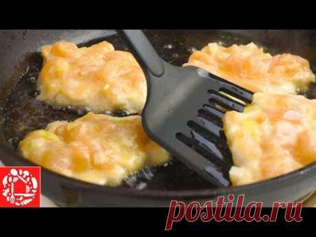 Вот что нужно готовить из Филе! Невозможно Вкусно и Просто. Быстрый ужин для всей семьи