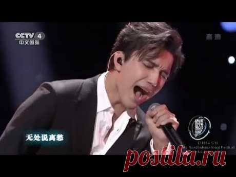 Dimash --Димаш Құдайберген- SCREAMING & LATE AUTUMN~UNIVERSAL SHOW--China, released October 20, 2019