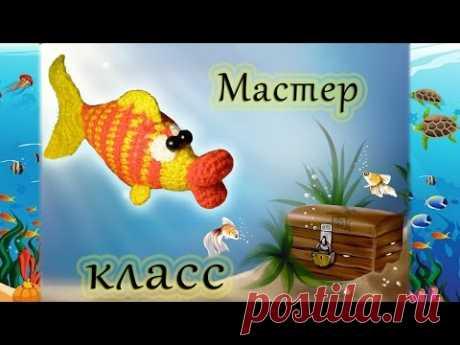 Vyazannaya rybka.poshagovyy la clase maestra