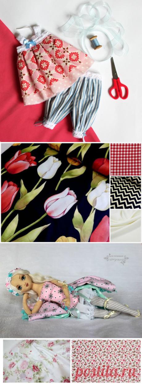 Блог Мои любимые игрушки. Анна Балябина, авторские куклы и игрушки: Как подобрать ткани для кукольных нарядов. Сочетание цветов, узоров и фактур. Мастер-класс