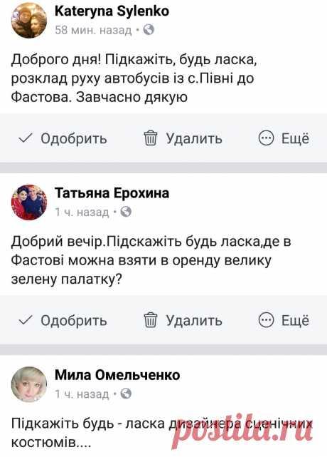 [Привіт з Фастова(ПзФ)] Підкажіть • vasiliynichik@ukr.net