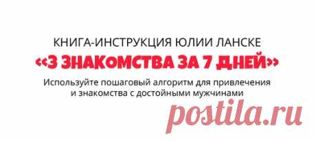 💏  Бутик Трансформации Жизни