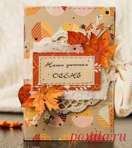 """Скрап-открытки """"Уютная осень"""""""