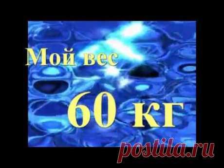 Смотреть на ночь / Установка на 60 кг - YouTube