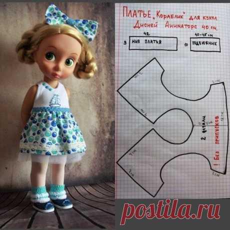 Выкройки кукольной одежды — Поделки с детьми