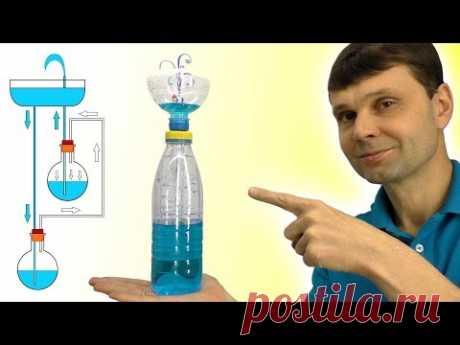 ¿\ud83c\udf11 TAL es posible la fuente Eterna de Gerona COMO? Non Stop Heron's Fountain Ígor Beletsky