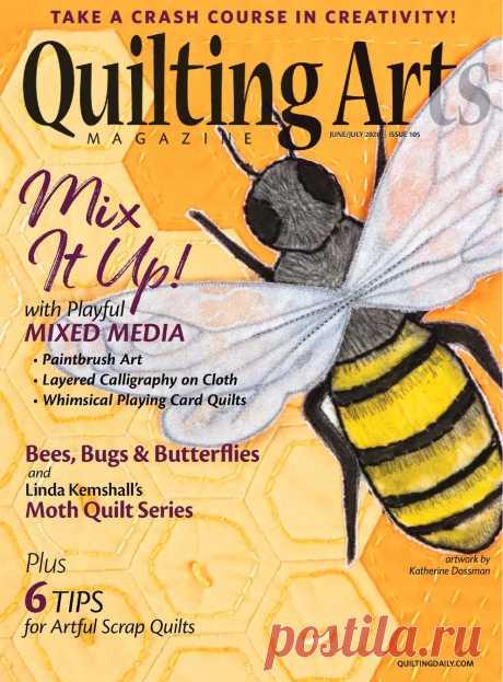 Quilting Arts №105 2020