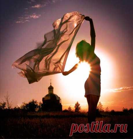 Как стать счастливым: 16 секретов счастья | Саморазвитие. Артем Артемов. | Яндекс Дзен