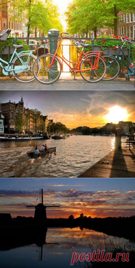19 причин полюбить Нидерланды • НОВОСТИ В ФОТОГРАФИЯХ