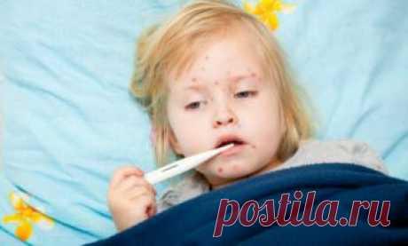 Инфекция у ребенкане только вызывает патологический болезнетворный процесс в организме ребенка; она опасна для окружающих и характеризуются массовым распространением при контактах с больным. Отличительной чертой инфекционных болезней