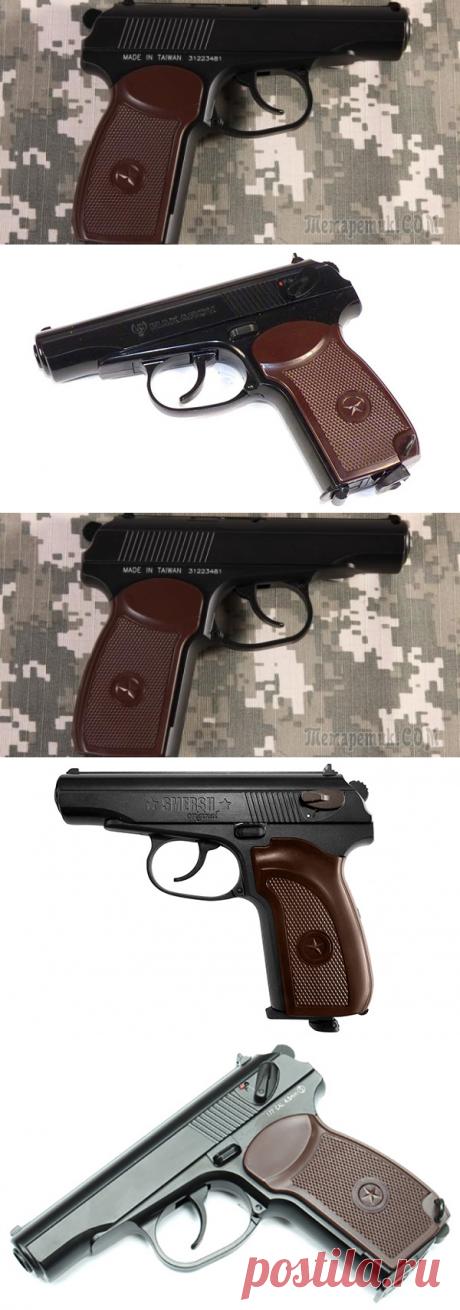 Обзор существующих копий пневматического пистолета Макарова: ремонт, тюнинг, фото