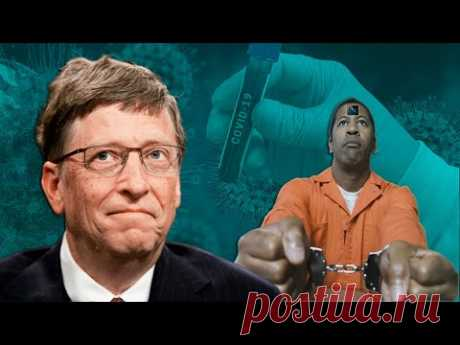 Вот, что Билл Гейтс придумал против несогласных с чипизацией! - YouTube