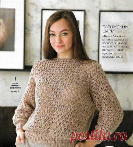 Бежевый пуловер крючком с интересной линией реглана.