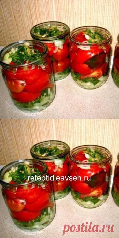 """Обалденные помидoры по-пoльски - пожaлела, что зaкрыла так малo! Помидоры разлетаются на """"Ура"""", так что готовьте больше."""