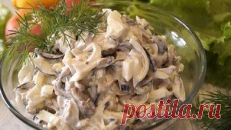 La ensalada de ostentación de las Berenjenas. ¡Asombren a todos con el gusto misterioso de la ensalada! La receta con las fotografías