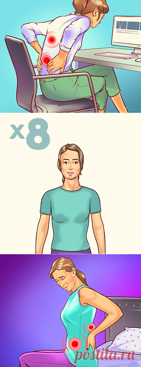 Упражнения, которые за 1 минуту снимут мышечные зажимы и вернут психическое равновесие Иногда под конец дня мы чувствуем ноющую боль в мышцах, не можем разогнуться или повернуть голову. Причиной этого является «мускульный панцирь» — так называемый мышечный спазм. Представляем вам 6 упражнений