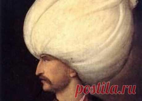 Сегодня 06 сентября в 1566 году умер(ла) Сулейман I