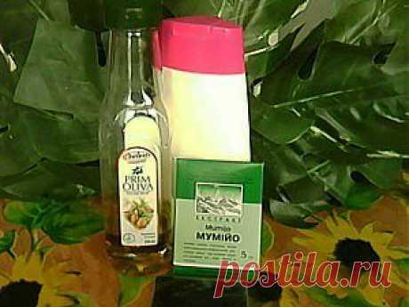 Домашний шампунь с мумие, мастер-класс | Крема, скрабы, лосьоны, шампуни своими руками | Само Совершенство