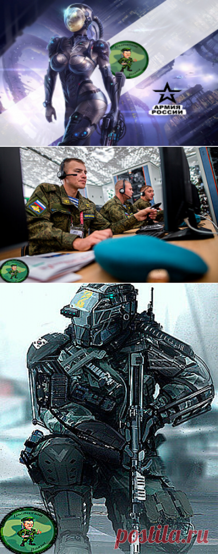 Искуственный интеллект в армии- фантастика или ближайшее будущее | Бывалый вояка | Яндекс Дзен