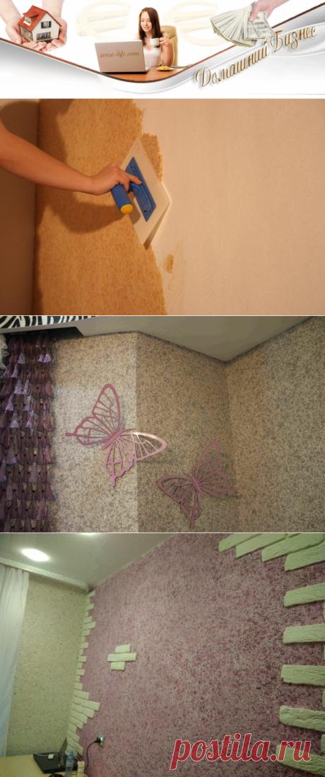 Технология нанесения жидких обоев на стены своими руками: этапы и советы