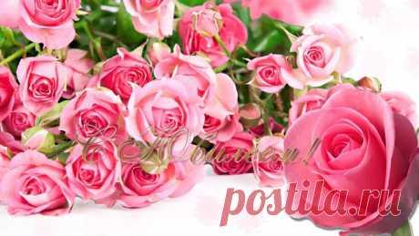 От всей души поздравляем  Сочину  Нину  Сергеевну с Юбилеем!   Добрая и замечательная женщина, желаем тебе жить без душевных тревог и без лишних хлопот. Пусть каждый день приносит  тебе радость и восторг. Желаем  крепкой  любви  близких,  гармонии тела  и  души, доброй  улыбки на устах и счастливого стука сердца.  Дорогая Ниночка, у тебя сейчас есть   житейская мудрость, грандиозный запас знаний и умений. Поэтому не жалей о прожитых годах, благодаря им у тебя есть неоспори...